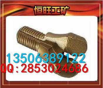 ZTY27/2 硬质合金锚杆钻头
