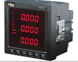 PMAC625三相交流综合智能数显表