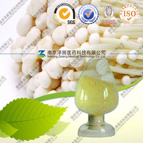 供应  优质金针菇提取物