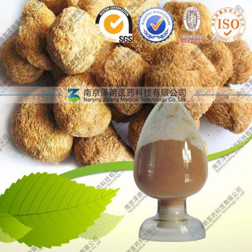 供应  优质猴头菇提取物