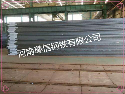 中、低温压力容器用碳钢板SA516Gr70