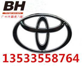 丰田普瑞维亚汽车配件
