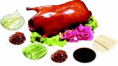 北京全聚德烤鸭做法VS教全聚德烤鸭的地方
