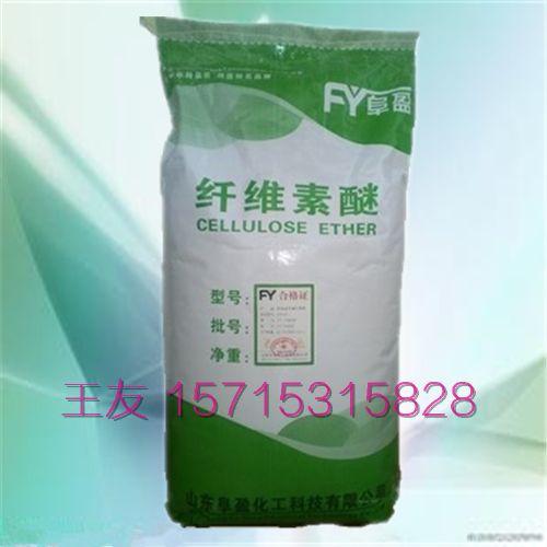 江苏羟丙基甲基纤维素厂家直销腻子粉用增稠保水剂