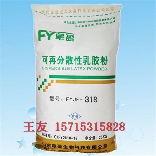 外墙腻子粉用可再分散性乳胶粉