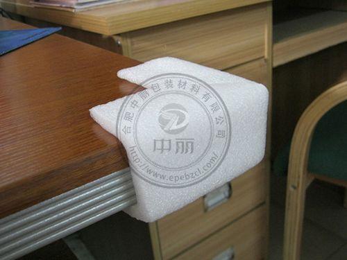 珍珠棉护角 珍珠棉L型材