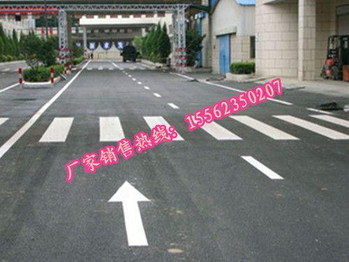 河北衡水黄色马路划线漆厂家