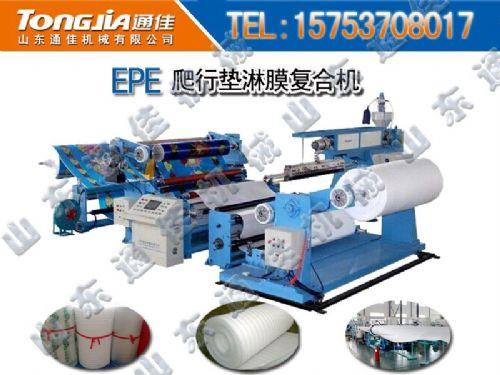 EPE爬行垫淋膜复合机