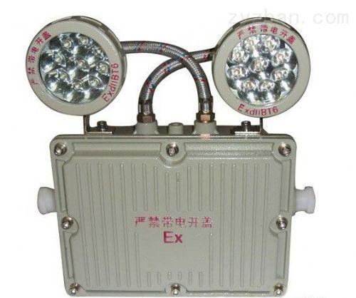 BCJ-220应急防爆灯卤钨灯