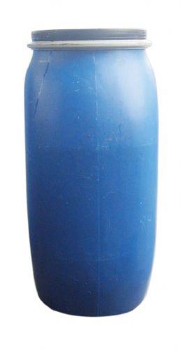 溢流机专用有机硅柔软剂SRS