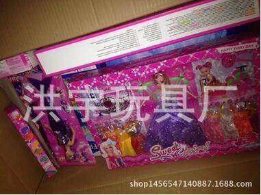 女孩益智玩具称斤批发 大盒套装芭比娃娃按斤卖洪宇玩具厂家直销