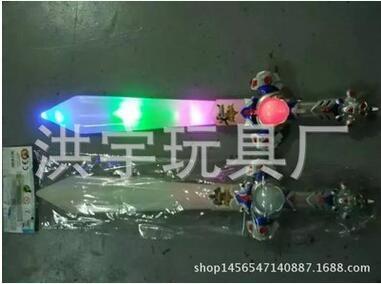 洪宇玩具厂家货源电动玩具按斤批发电动音乐万向车 闪光dao jian玩具