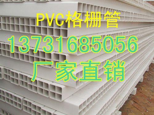 邯郸pvc格栅管一根价位/专业厂家生产