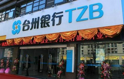 台州银行企业形象_商业标识设计_3M7725彩色不透光灯箱贴