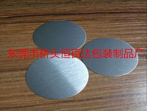 货供应不锈钢圆片引磁片