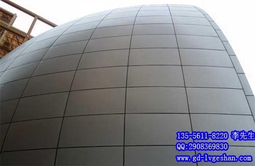吕梁铝单板 造型铝板幕墙 氟碳铝单板