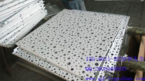 山东铝方板 600x600穿孔铝方板 铝方板吊顶