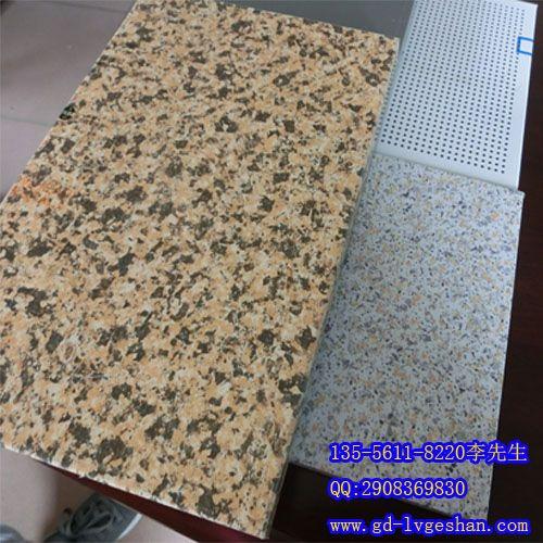 青岛铝蜂窝 蜂窝铝板 铝蜂窝板价格