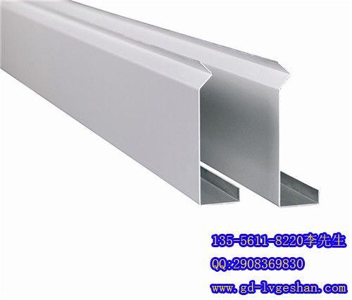 枣庄铝挂片价格 勾搭式条形挂片 铝挂片款式