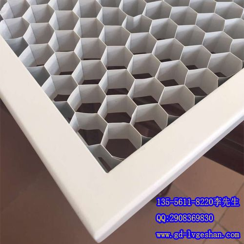 蜂窝孔形网格铝板 铝网板款式 烟台拉网板