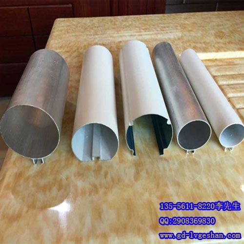 济宁铝圆管吊顶 铝型材圆通 铝圆管规格表