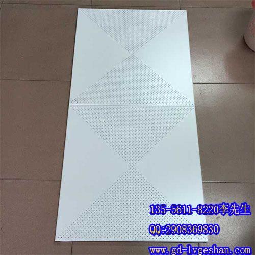 临沂铝扣板 对角冲孔铝方板 铝合金方板