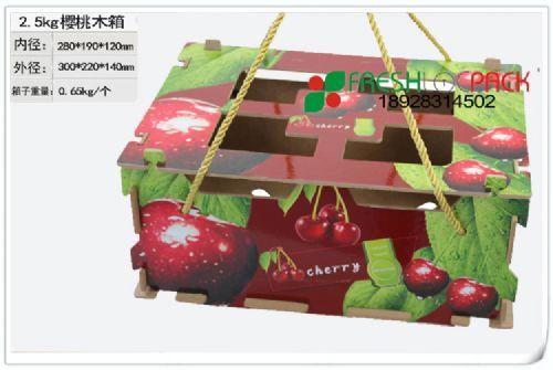樱桃礼品箱 樱桃木箱 供应包装箱厂家商家
