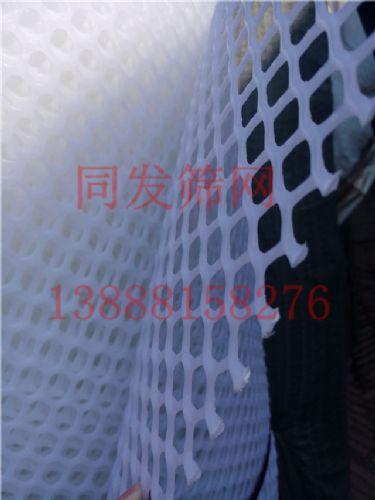 云南塑料平网 昆明塑料养殖网