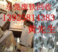 深圳废金属回收公司,深圳废铜回收公司