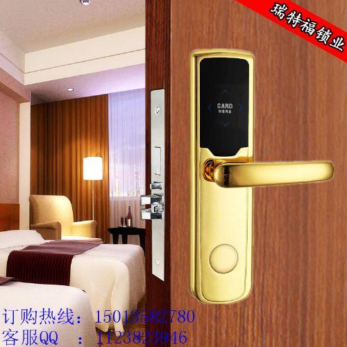 宾馆门锁,酒店门锁,刷卡锁