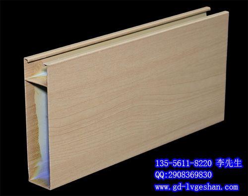 德州木纹方通 铝型材方管 铝合金方通