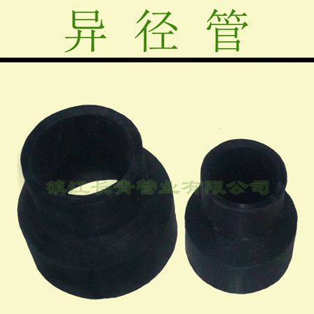 HDPE异径管