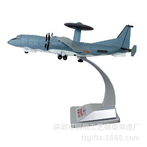 空警500飞机模型_合金飞机模型