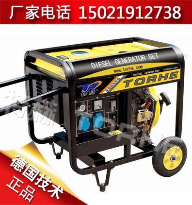 5kw家用静音便捷式柴油发电机
