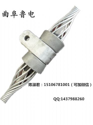 直线金具 光缆配件 电力器材  预绞式光缆金具 OPGW悬垂线夹