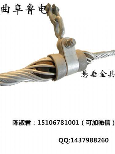 连接金具  含连接件 光缆金具  OPGW预绞式悬垂线夹