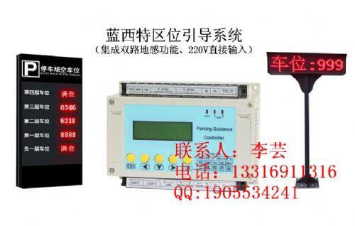 湖北小区车牌识别系统价格\黄冈识别率最高的小区车牌识别系统