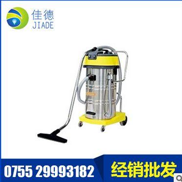 供应吸尘吸水机