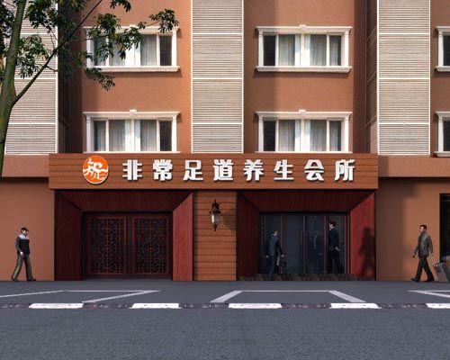 北京东城区美甲店门头广告【北京门头设计公司】