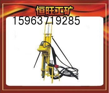 HQF110风动潜孔钻机