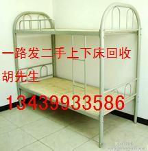 北京一路发二手上下床回收 收购旧上下床13439933586