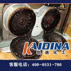 煤焦油清洗剂价格