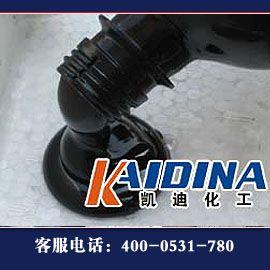 原油清洗剂价格