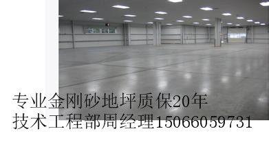 菏泽曹县实力金刚砂耐磨料厂家地址
