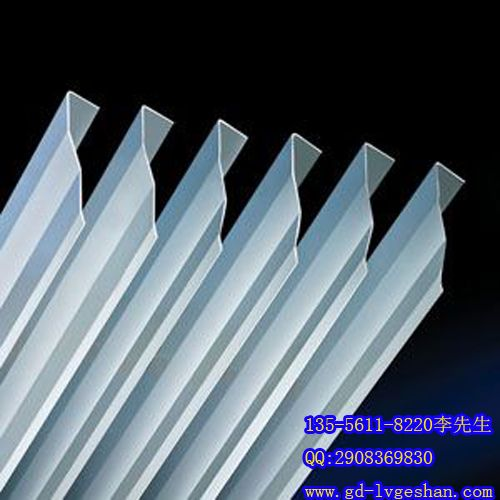 菏泽铝挂片 7字形铝垂片 铝合金挂片