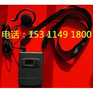 北京景区自助导览器无线讲解机景区自助导游机电子导览器无线讲解机