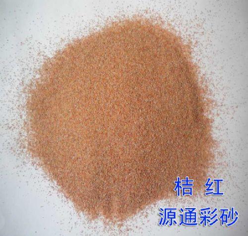 地坪环氧彩砂批发,广西外墙专用彩砂价格,广西彩砂批发商