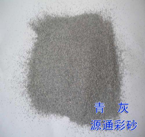 贵州彩砂供应商,贵州多色彩砂供应商,真石漆彩砂供应价格