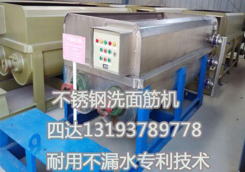 安徽凉皮厂碳钢大型水面筋机多少钱
