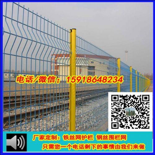 Q235包塑铁丝护栏网 海南铁路护栏网如何安装 动车轨道框架隔网